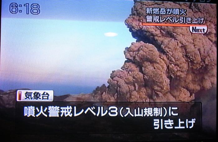 美しき山 by CX2 & DSC-R1_c0049299_18114182.jpg