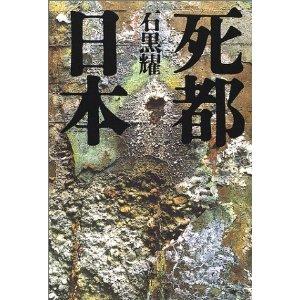 美しき山 by CX2 & DSC-R1_c0049299_1995598.jpg