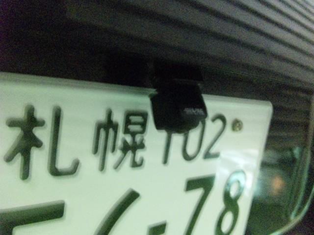 T橋様 アイシスご成約!!_b0127002_22105281.jpg