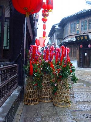 中国出張2010年12月-週末旅行-第二日目-西塘鎮(II) 西塘は朝から雨、西街16で朝食_c0153302_12112688.jpg