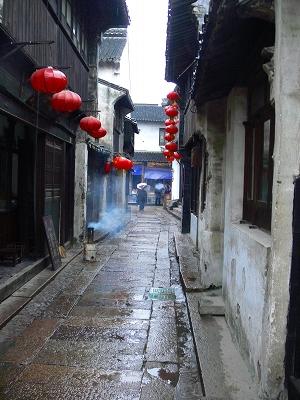 中国出張2010年12月-週末旅行-第二日目-西塘鎮(II) 西塘は朝から雨、西街16で朝食_c0153302_1211430.jpg