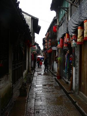 中国出張2010年12月-週末旅行-第二日目-西塘鎮(II) 西塘は朝から雨、西街16で朝食_c0153302_12124481.jpg
