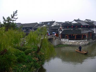 中国出張2010年12月-週末旅行-第二日目-西塘鎮(II) 西塘は朝から雨、西街16で朝食_c0153302_1217431.jpg