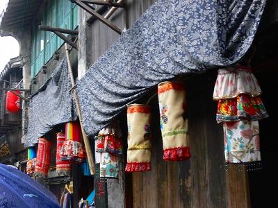 中国出張2010年12月-週末旅行-第二日目-西塘鎮(II) 西塘は朝から雨、西街16で朝食_c0153302_12175534.jpg