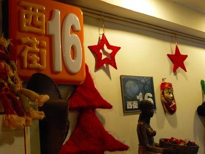 中国出張2010年12月-週末旅行-第二日目-西塘鎮(II) 西塘は朝から雨、西街16で朝食_c0153302_12181970.jpg