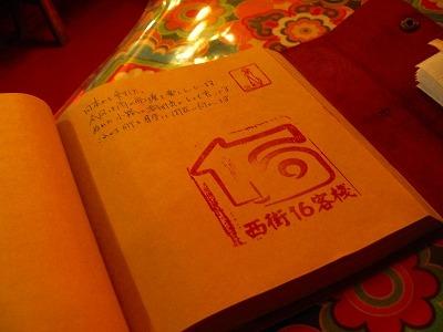 中国出張2010年12月-週末旅行-第二日目-西塘鎮(II) 西塘は朝から雨、西街16で朝食_c0153302_12194779.jpg