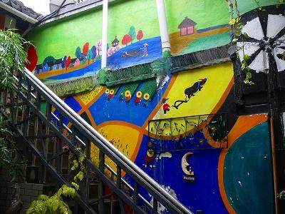 中国出張2010年12月-週末旅行-第二日目-西塘鎮(II) 西塘は朝から雨、西街16で朝食_c0153302_12213822.jpg