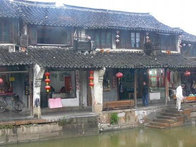 中国出張2010年12月-週末旅行-第二日目-西塘鎮(II) 西塘は朝から雨、西街16で朝食_c0153302_12221736.jpg