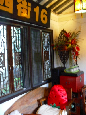 中国出張2010年12月-週末旅行-第二日目-西塘鎮(II) 西塘は朝から雨、西街16で朝食_c0153302_1222578.jpg