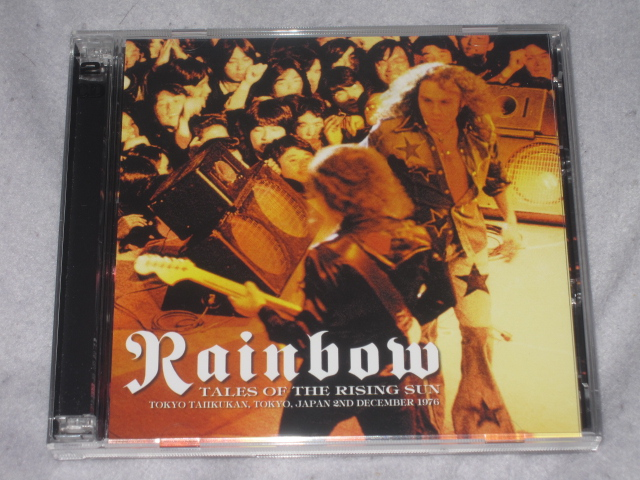 RAINBOW / TALES OF THE RISING SUN_b0042308_0441537.jpg