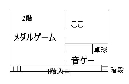 b0203724_1718051.jpg