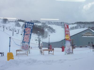 秋田県由利本荘市のスキー場だより_b0084826_922936.jpg