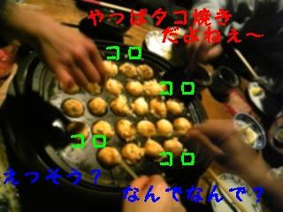 f0148927_16324825.jpg