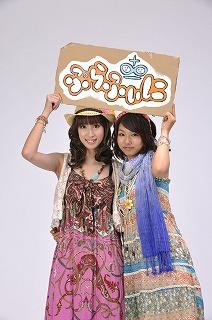 ぷらふぃに、2月18日、DVD「第二段」発売を記念してロフトプラスワンにおきましてトークライブを開催_e0025035_1575746.jpg