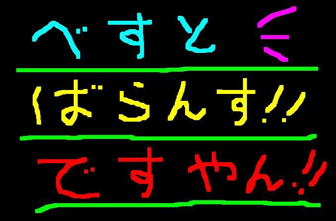 f0056935_1043343.jpg