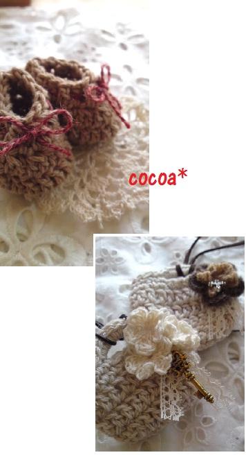 cocoa*_c0131839_16353256.jpg