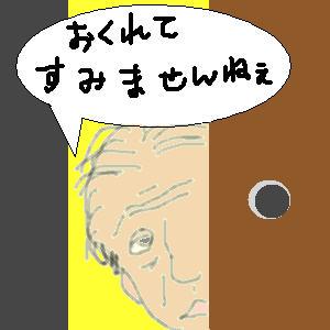d0039443_92412.jpg