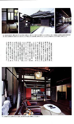 9月15日発行の全国誌に!_f0115152_13104164.jpg