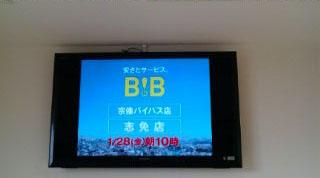 b0191255_17473562.jpg