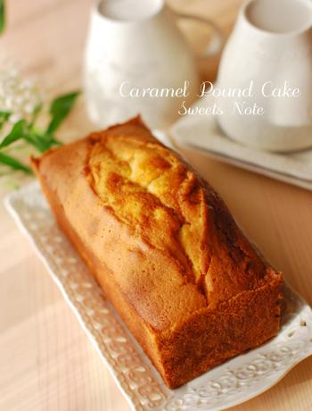 キャラメルケーキとバナナケーキ_c0169657_2141564.jpg