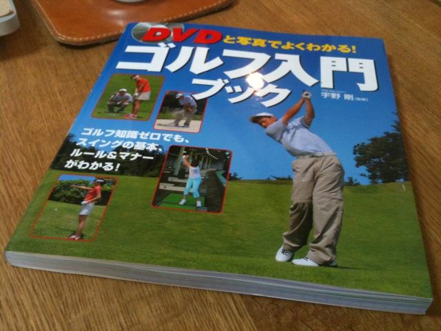 ゴルフ日記_b0199365_12173744.jpg