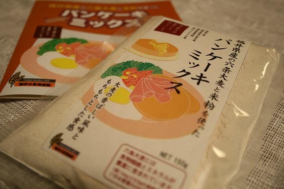 大麦パンケーキミックス。_e0045565_22203091.jpg