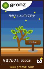 グリムス80日_e0195766_1294672.jpg