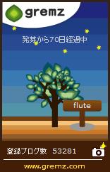 グリムス80日_e0195766_1301095.jpg