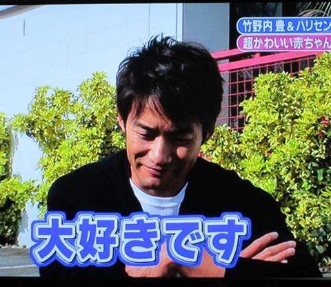 b0182968_20111962.jpg