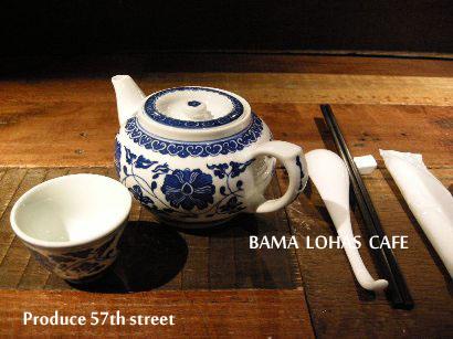 BAMA LOHAS CAFE  @ 銀座_d0113182_23245510.jpg