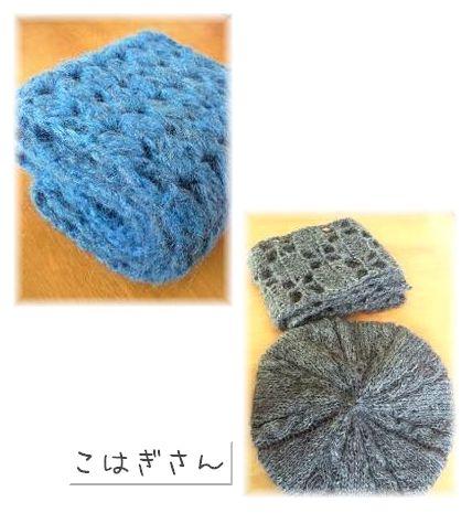 冬は手放せません!編み作品♪_c0221884_912530.jpg