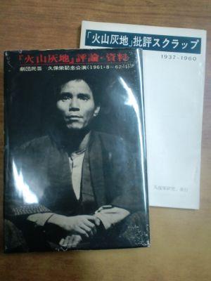 2011/01/29    のむ_f0035084_15372388.jpg