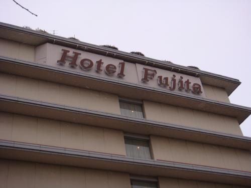 ホテルフジタ京都_f0201286_17324637.jpg