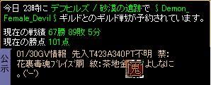 d0081603_14563873.jpg