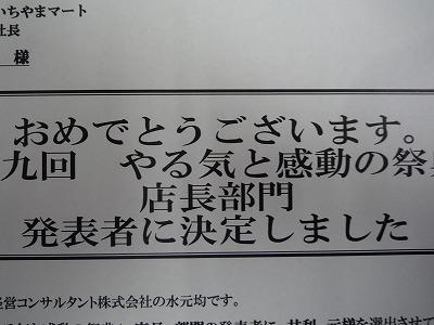 f0070004_15544541.jpg