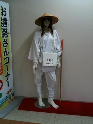 b0064809_0101919.jpg