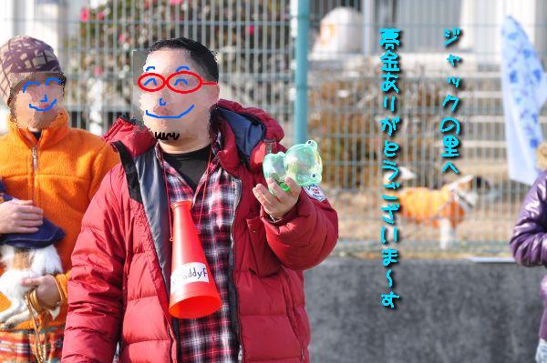 f0203612_23434323.jpg
