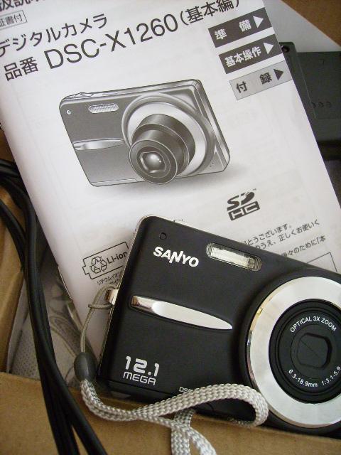 f0208812_1658342.jpg