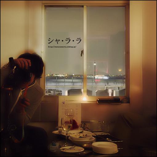 YOKOHAMA SONGS <GOLD DISC> bonus track 「シャ・ラ・ラ」_f0100215_23165984.jpg
