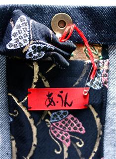 続 !CUSTOM STORY「花と蝶」〜♪_f0170519_14532910.jpg