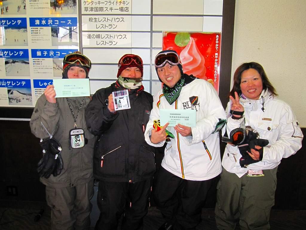 スキー場祭り2日目_a0057828_17195662.jpg