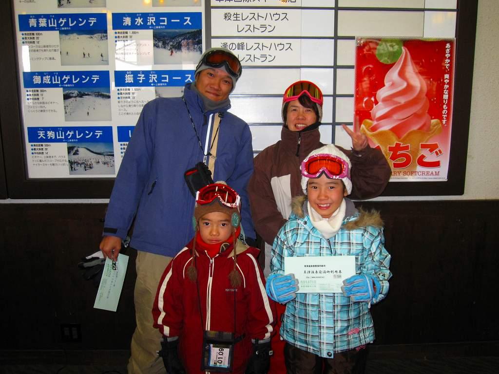 スキー場祭り2日目_a0057828_17205739.jpg