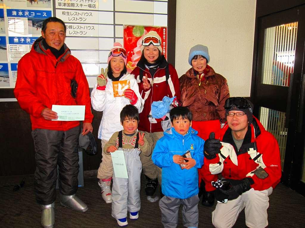 スキー場祭り2日目_a0057828_1722090.jpg