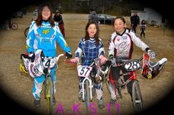2011JOSF緑山オープニングレース(1月定期戦)VOL22:コース外の風景_b0065730_20534672.jpg