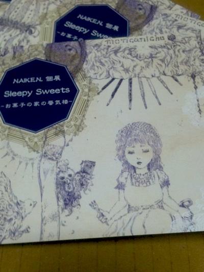 NAIKEN.個展「Sleepy Sweets〜お菓子の家の蜃気楼」_c0170930_15419.jpg