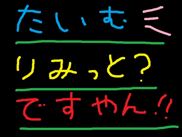 f0056935_10572413.jpg