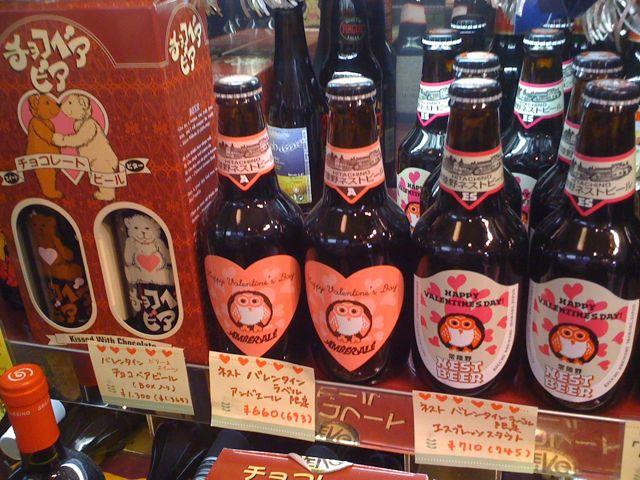 バレンタイン限定ビールそろいました♪ #beer_c0069047_12253937.jpg