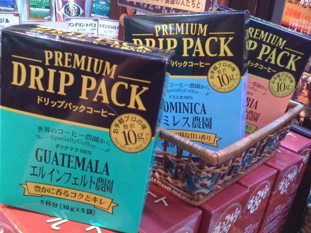大好評のドリップパックコーヒーが5袋入りBOXで登場♪365円です♪_c0069047_12293961.jpg