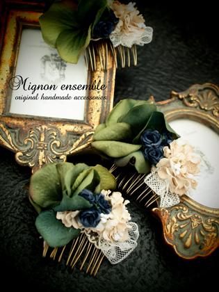 Mignon ensemble*出品商品_e0172847_9505793.jpg