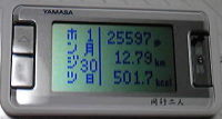 f0065954_2233265.jpg